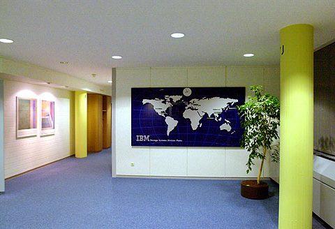 IBM Werk Mainz